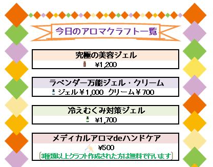 event-kakaku